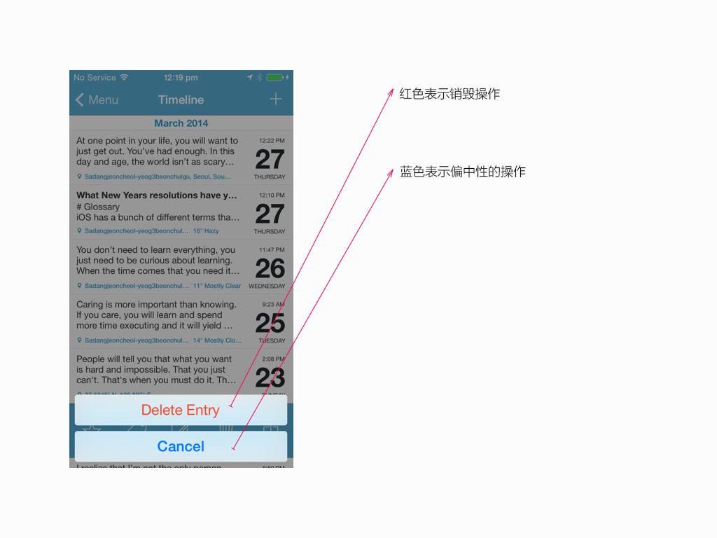 跟上潮流!手把手带你入门IOS 8人机界面设计