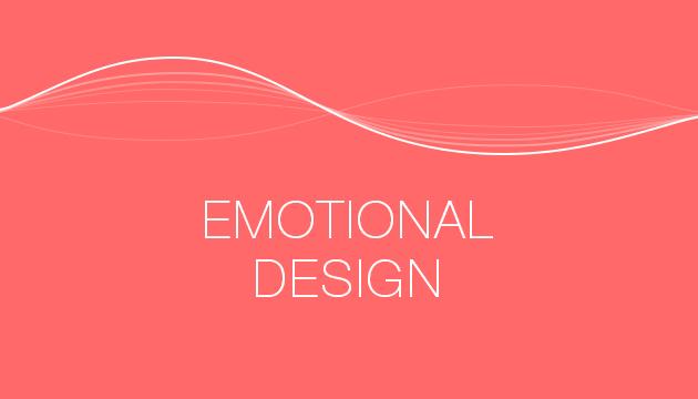 于细微处动真情!聊聊产品细节中的情感化设计