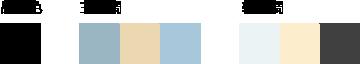 色彩搭配速成!3个实用方法帮你全面搞定配色