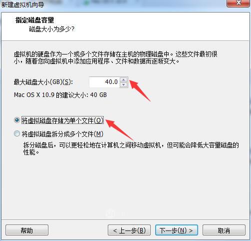 用虚拟机体验Sketch!为设计师准备的MAC OSX安装指南