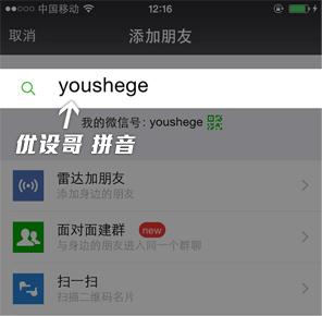 chat-yinliu-pic