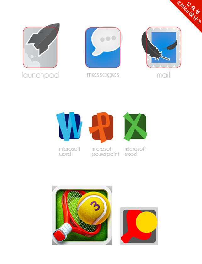 90后小哥教你做UI!如何搞定界面设计之图版篇(2)