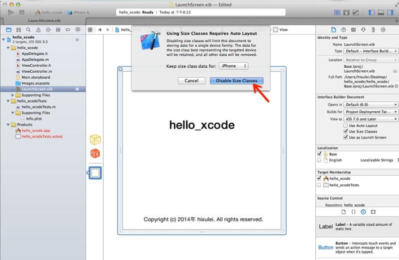 搞定一像素不求人!为设计师量身打造的XCODE教程(2)