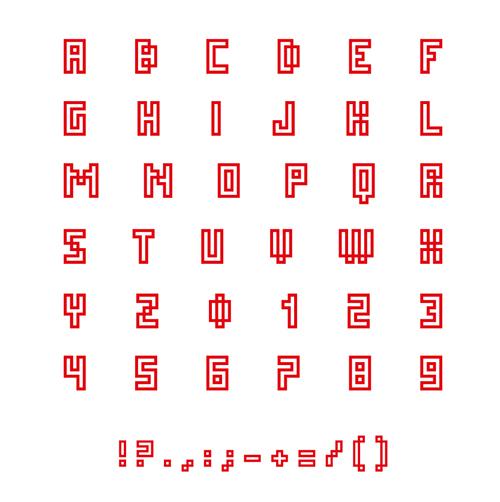 Guriga+font+1