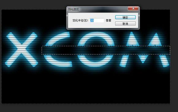 PS新手教程!手把手教你创建未来科技感的扫描字体效果