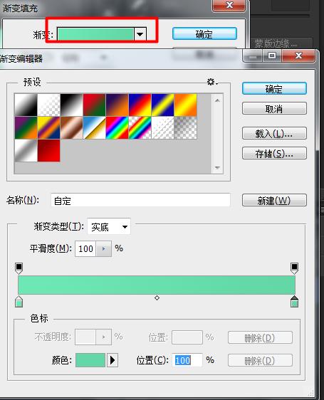 icon2015010115