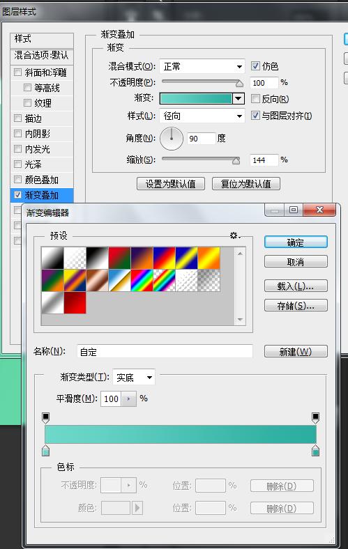 icon2015010127