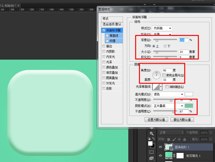 icon201501019