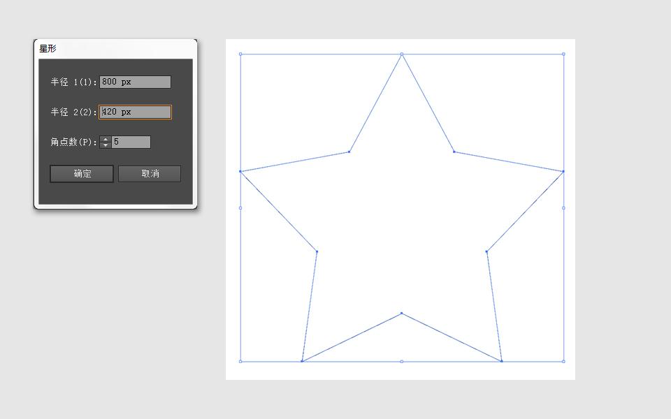AI新手教程!手把手教你绘制矢量半调效果图案