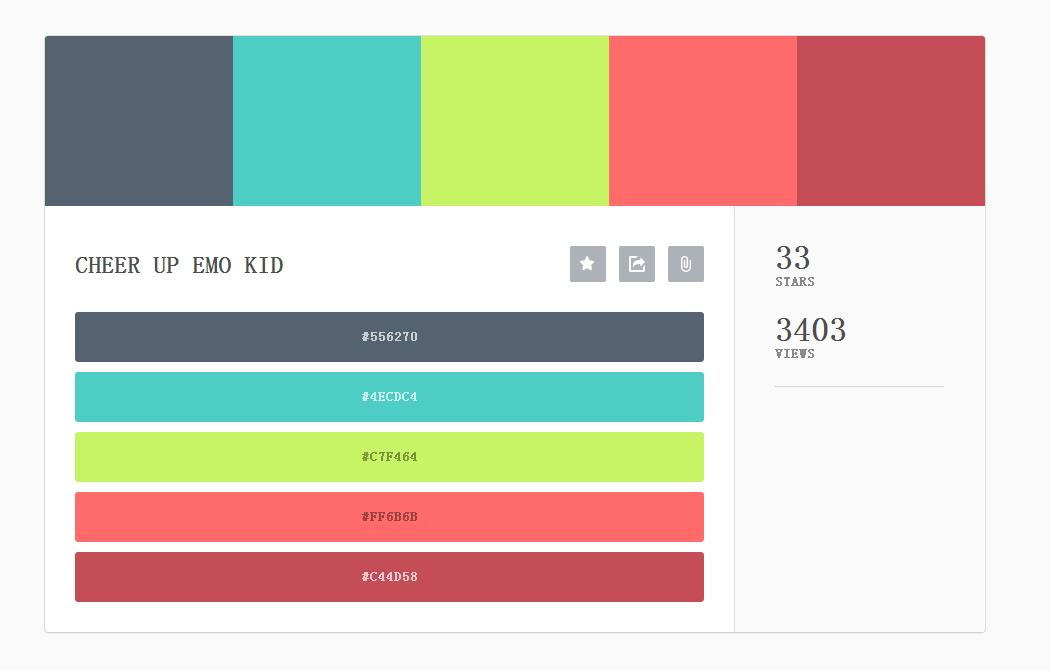 AI教程!手把手教你创造时尚多彩网站LOGO(附配色神站)