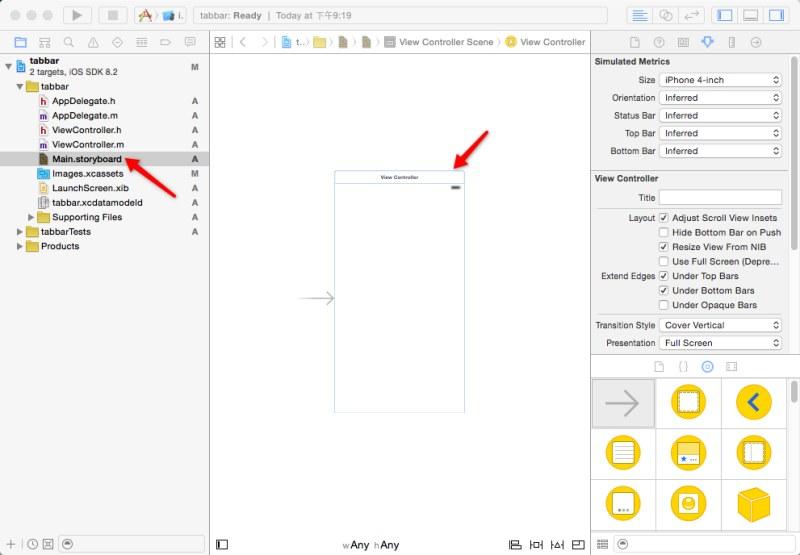 搞定Tab bar交互!为设计师量身打造的XCODE教程(4)