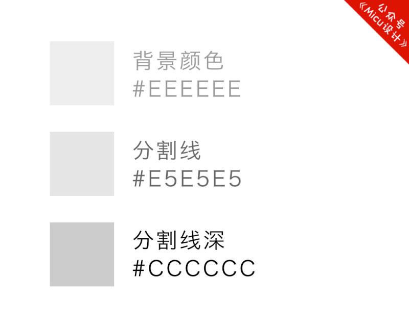 界面设计必备!全方位科普常用的字体规范(附神器)