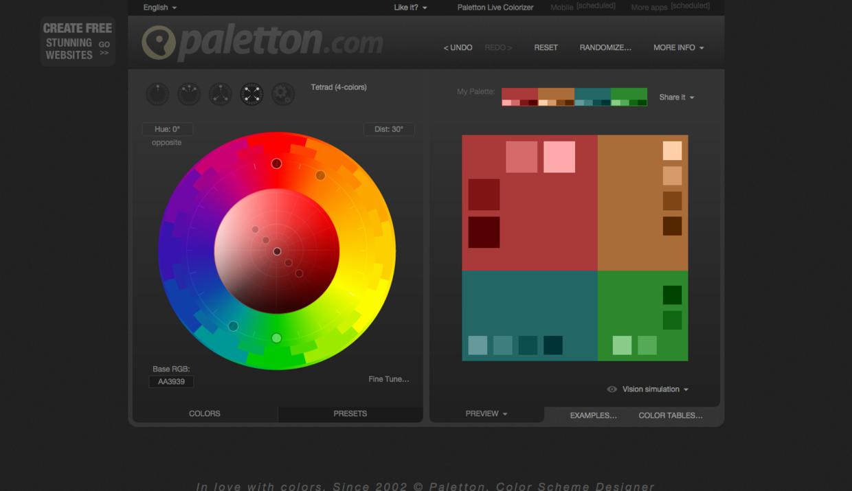 新年配色礼包!五款帮你在线搞定配色的Web App