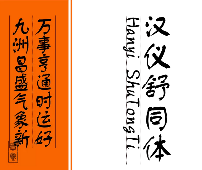 px201501184