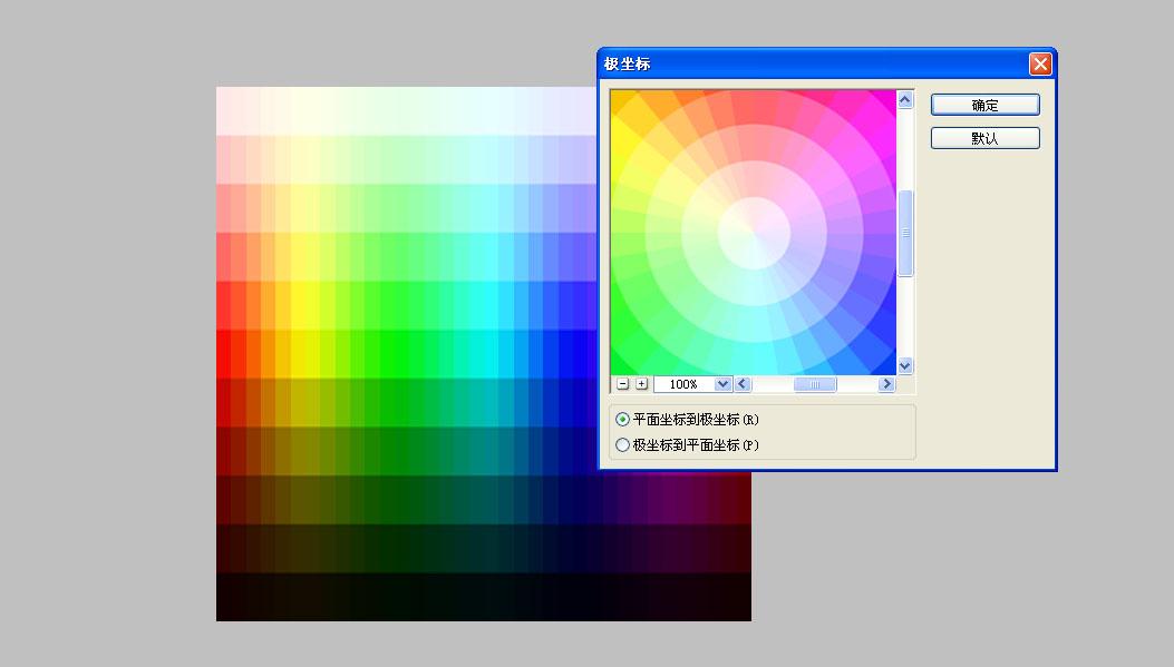 PS教程!手把手教你快速绘制超漂亮的色环!