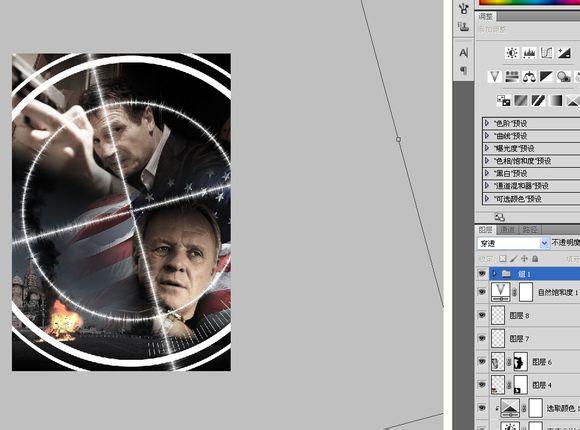 春节特制系列!好莱坞电影海报教程之《刺客的子弹》(6)