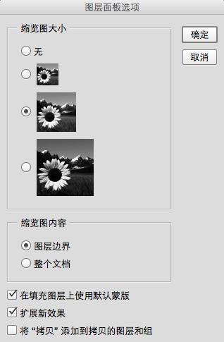 无忧改稿!四个不为人知的Photoshop高效操作秘籍(二)