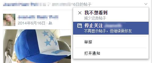 用户体验设计哪家强?坐看人人网4 : 3绝杀Facebook!