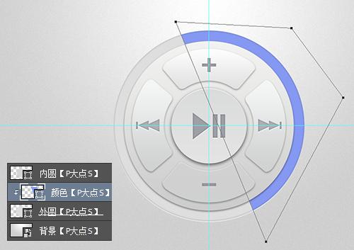 PS教程!手把手教你快速打造简约的播放器图标