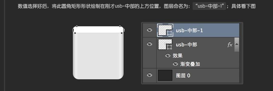 USB2015010613