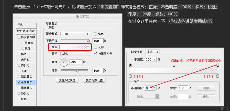 USB2015010617