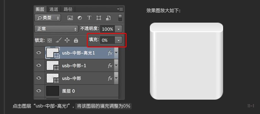 USB2015010618
