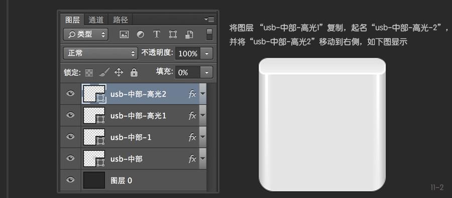 USB2015010619