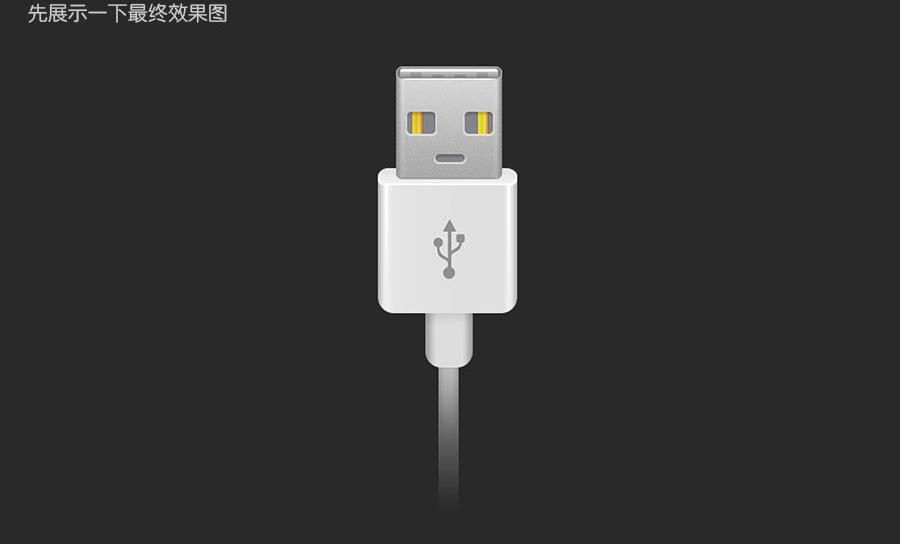 USB201501062