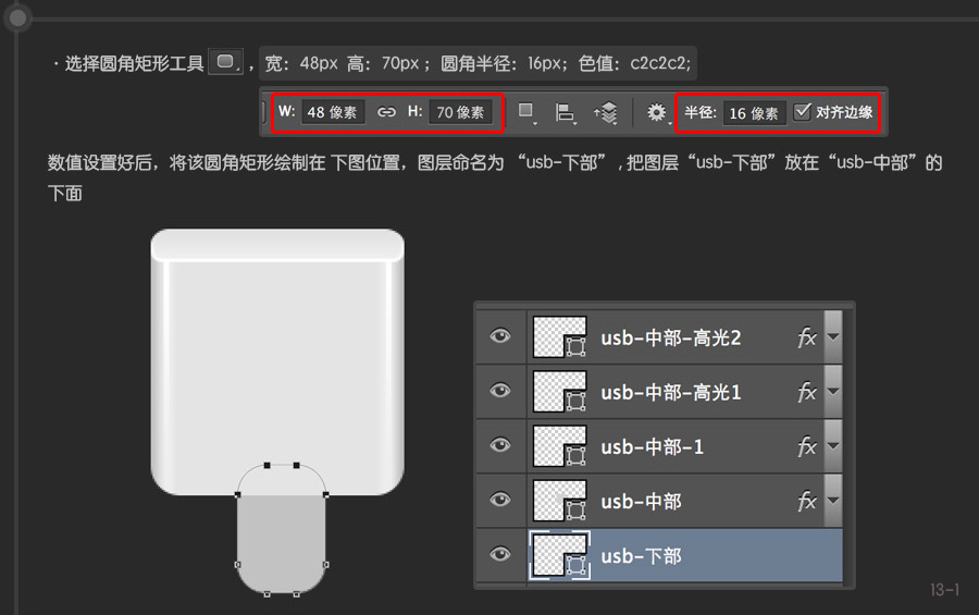 USB2015010621