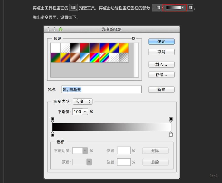 USB2015010630