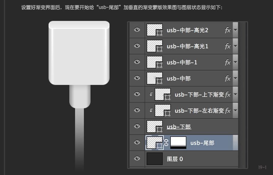 USB2015010631