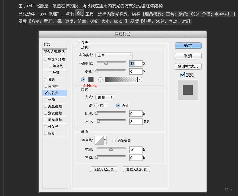 USB2015010632