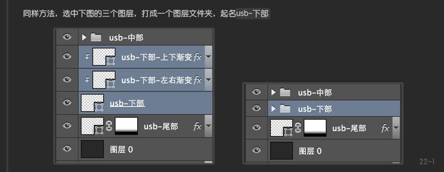 USB2015010635