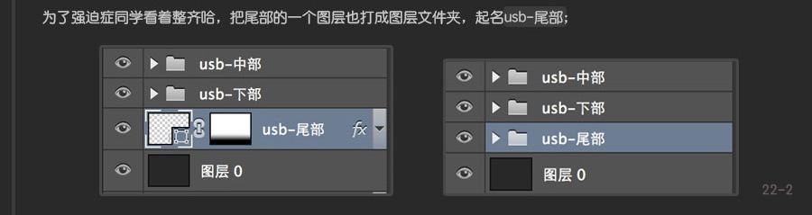 USB2015010636