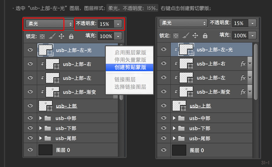 USB2015010647