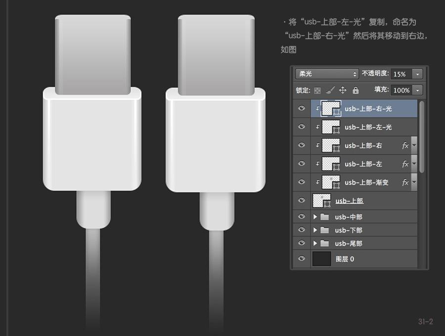 USB2015010648
