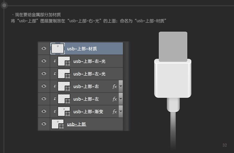 USB2015010649