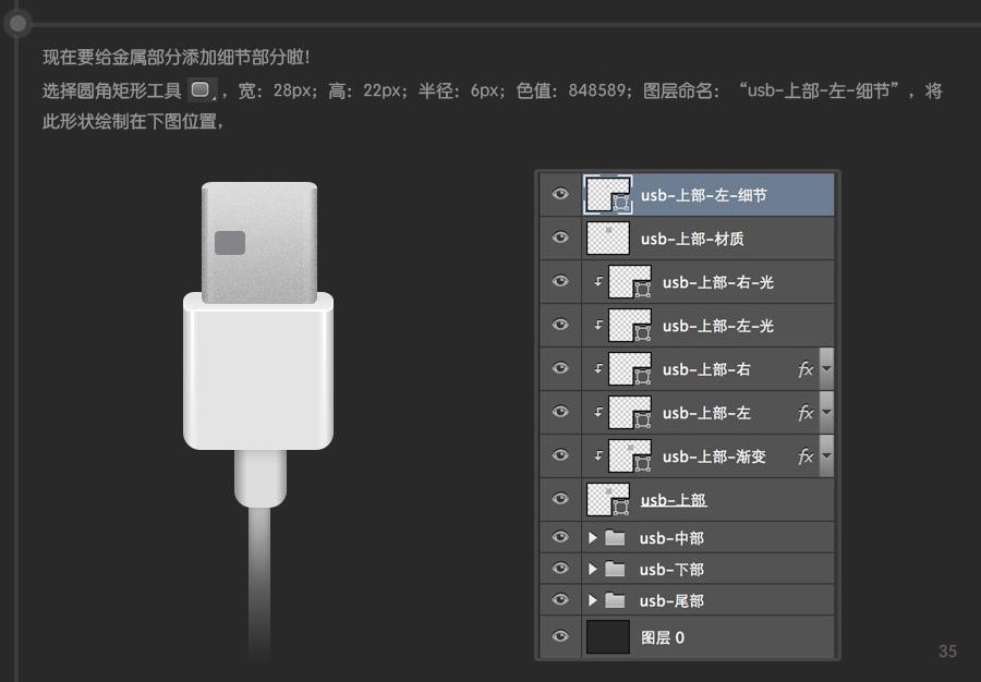 USB2015010653