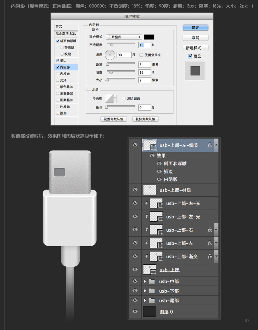 USB2015010656