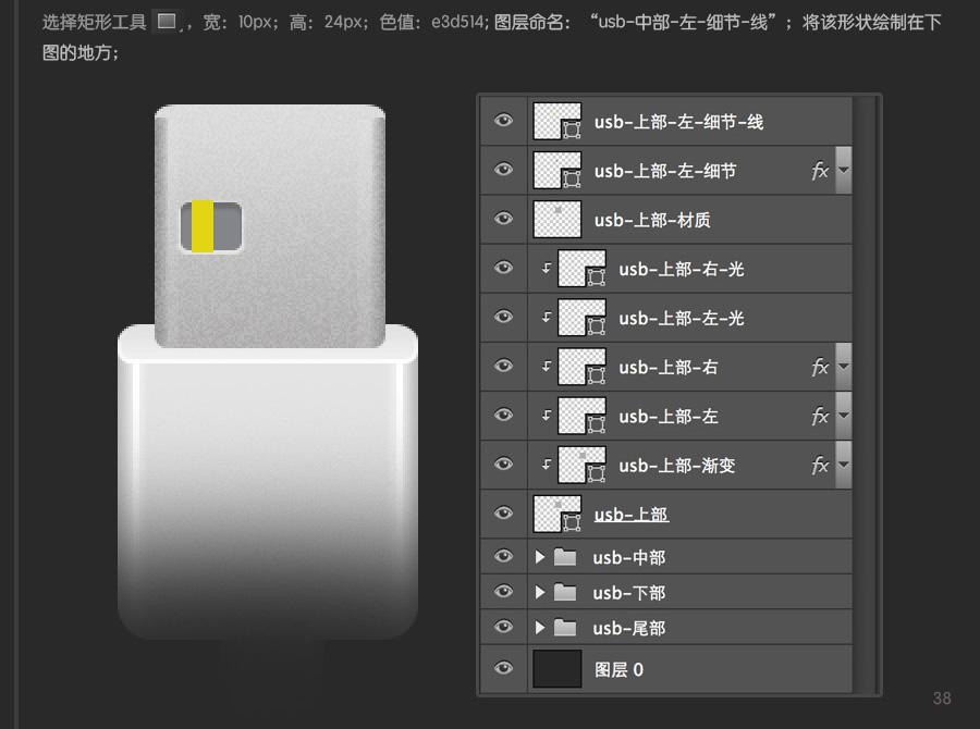 USB2015010657