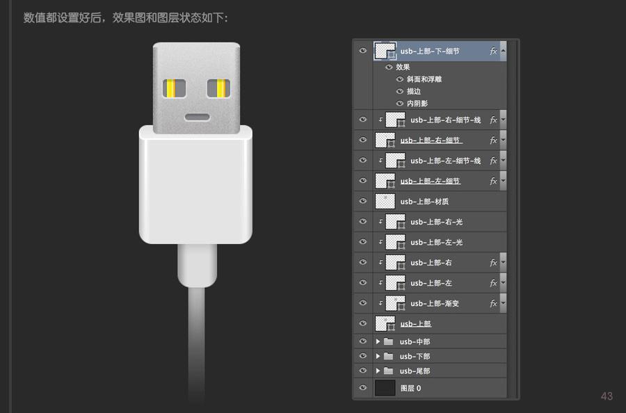 USB2015010667