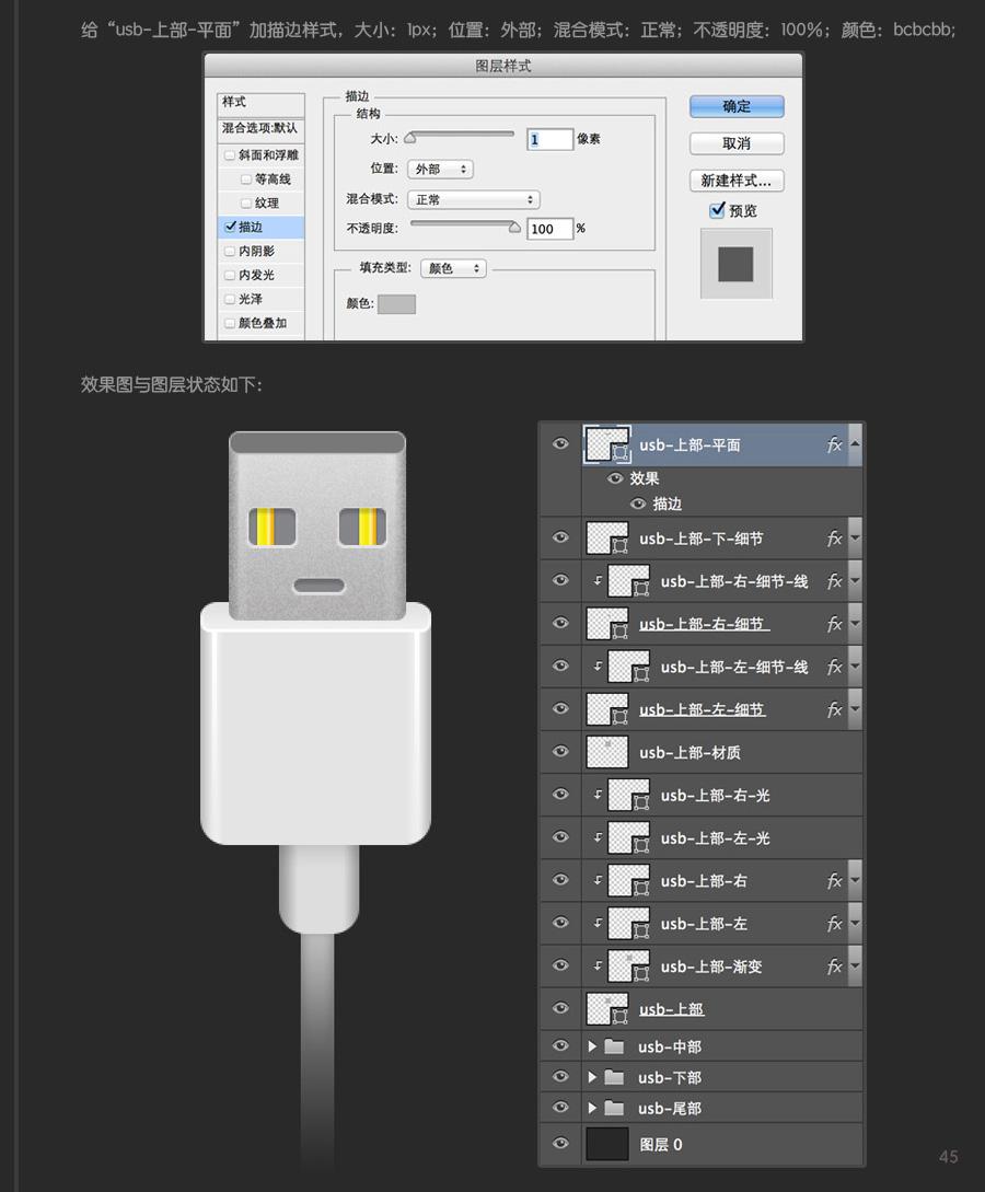 USB2015010669