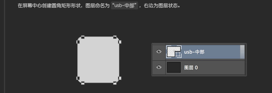 USB201501067