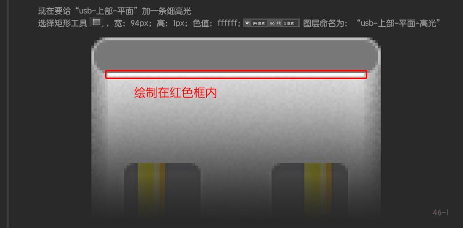 USB2015010670