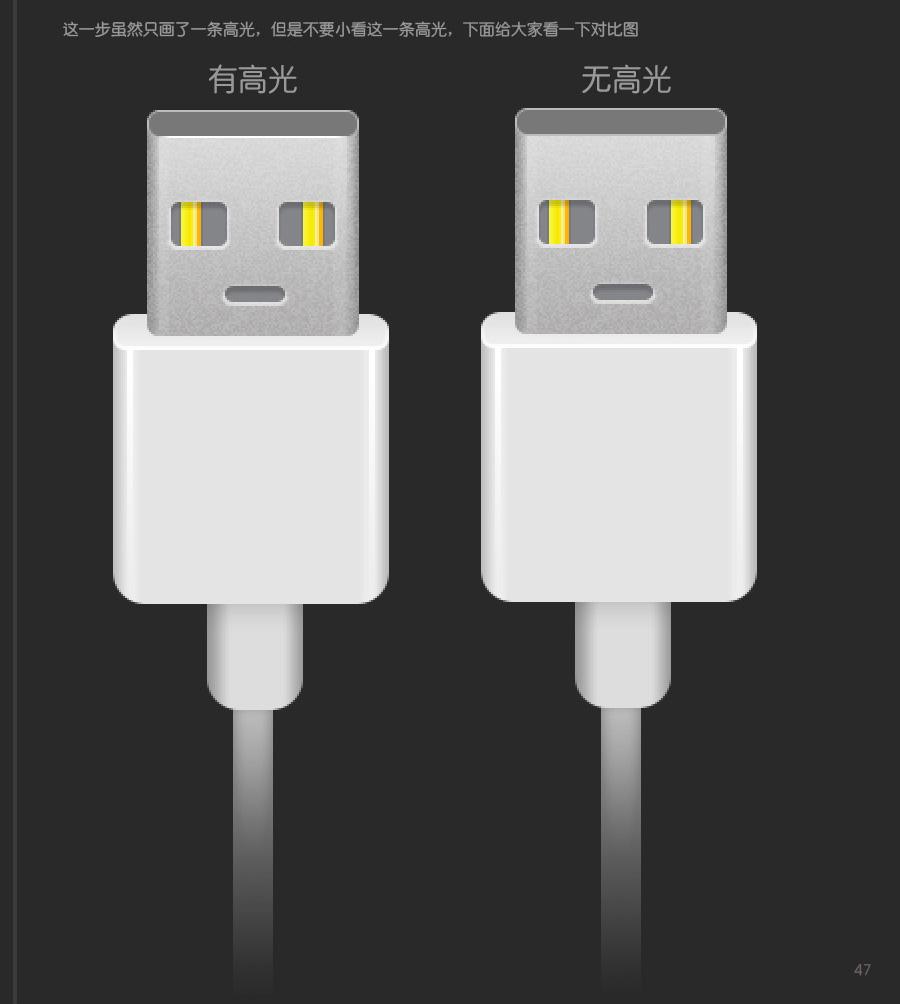 USB2015010673