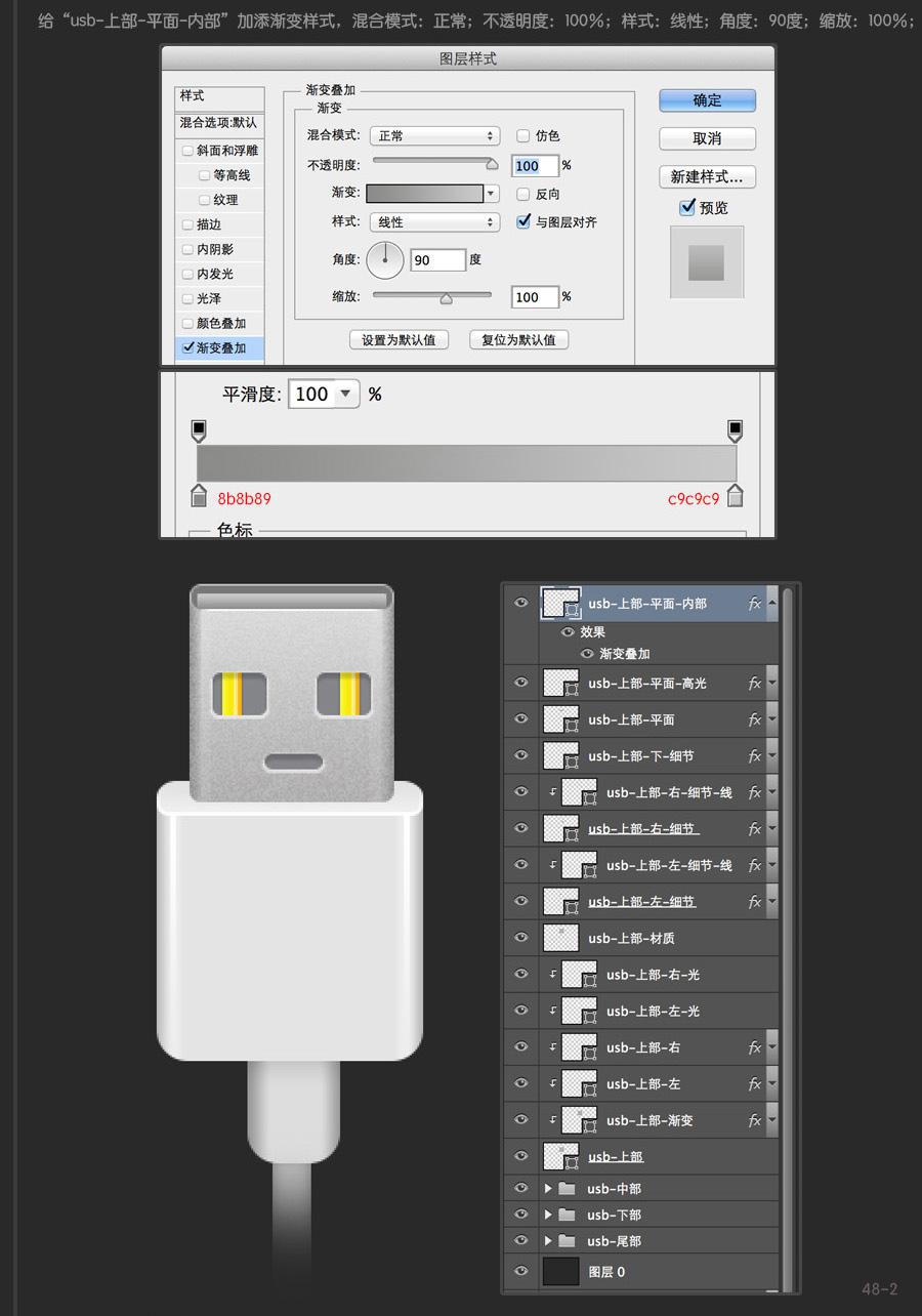 USB2015010675