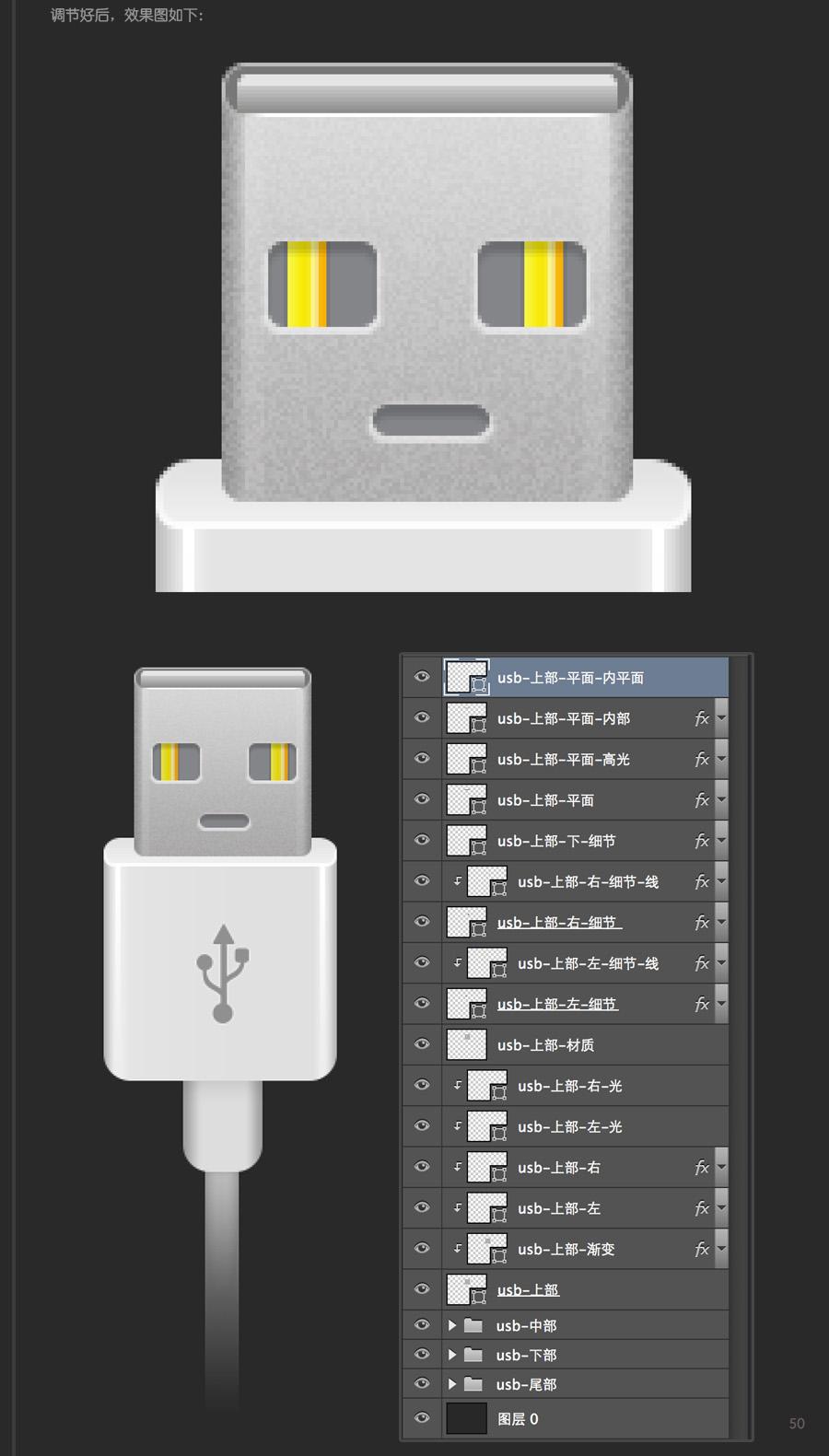 USB2015010677