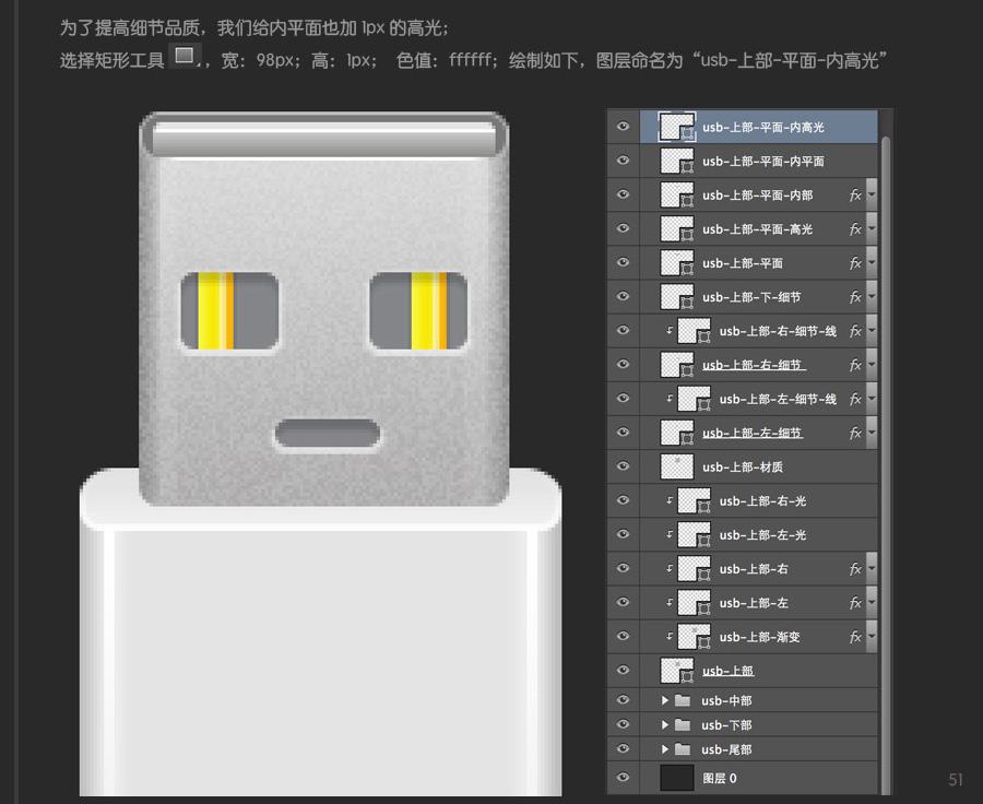 USB2015010678