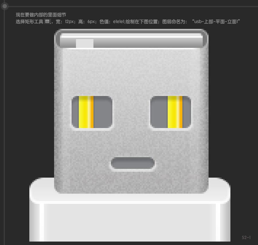 USB2015010679