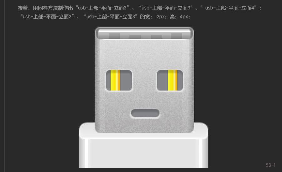 USB2015010681